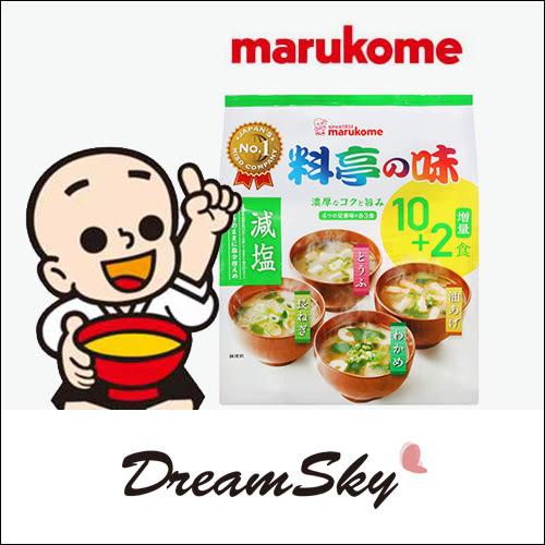 日本 Marukome 料亭之味 元氣 味噌湯 (減鹽) 201g 海帶芽 青蔥 油豆腐 Dreamsky