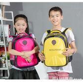 書包小學生 1-3-6年級男生護脊雙肩兒童書包女孩6-12周歲 俏girl