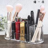 放刷子的桶化妝刷收納桶化妝刷桶筒透明梳子
