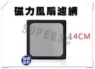 【超人3C】台灣現貨 免螺絲 高密度 磁...