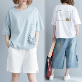 大碼T恤 胖MM大碼女夏裝100公斤上衣寬鬆減齡卡通刺繡T恤顯瘦百搭半袖體恤潮