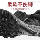 勞保鞋新款安全老人鞋男棉鞋防滑中老年健步鞋運動鞋軟底休閒爸爸鞋 衣間迷你屋
