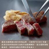 【免運直送】美國奧羅拉極光黑牛PRIME霜降牛排8片組(260公克/1片)