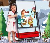 兒童畫畫板支架式小黑板白板家用寶寶無塵塗鴉寫字板雙面磁性幼兒 依凡卡時尚