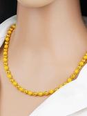 8折免運 沙金圓珠項鍊男女款仿真黃金經典磨砂鎖骨鍊子鍍金色百搭情侶飾品