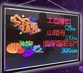 紐繽LED電子熒光板60 80大黑板手寫畫版發光屏銀光板墻壁掛廣告牌