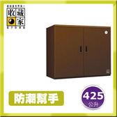 【防潮幫手】收藏家 425公升 大型平衡全自動除濕電子防潮箱 HD-500M (居家/單眼專用/防潮盒)
