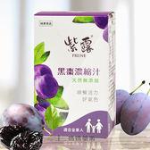三多 紫露黑棗濃縮汁棗精330g (2入) 隨機贈體驗包*3