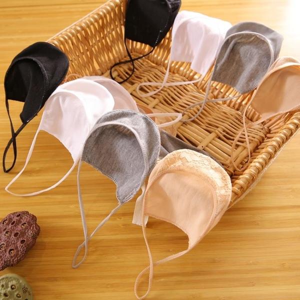 5雙裝網紗吊帶襪蕾絲黑色棉底吸汗吊帶船襪 女士高跟鞋吊帶隱形襪