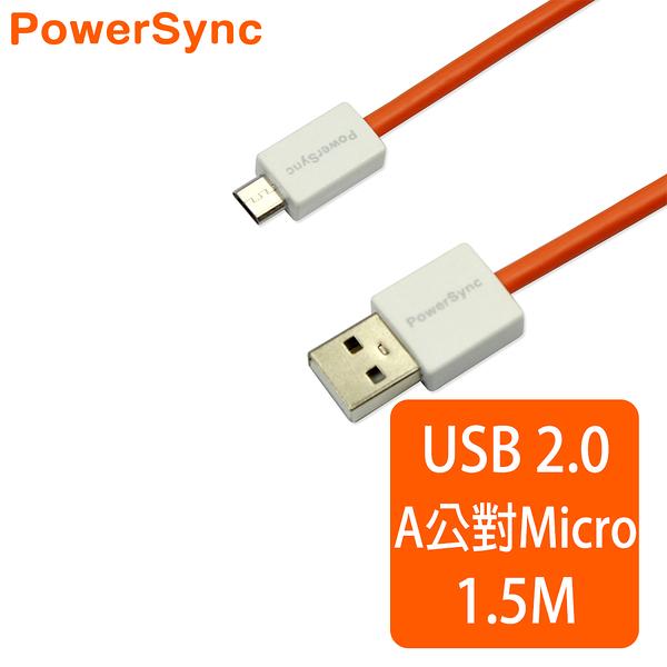群加 Powersync Micro USB To USB 2.0 AM 480Mbps 安卓手機/平板傳輸充電線【超柔軟圓線】/ 1.5M 橘