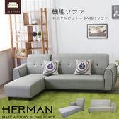 【UHO】赫曼-貓抓皮革L型沙發組-深灰