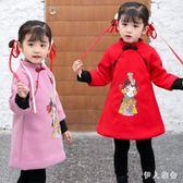 女童旗袍 女寶寶唐裝兒童新年裝旗袍連身裙中國風周歲拜年禮服OB110『伊人雅舍』