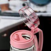 黑五好物節玻璃油壺廚房醬油瓶醋瓶小油罐大號裝油瓶子透明家用防漏醋壺套裝   夢曼森居家