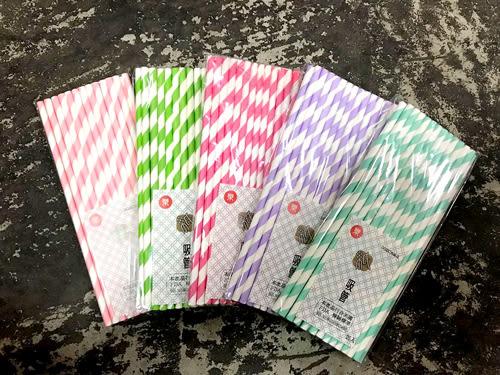 【好市吉居家生活】 Housekey 紙吸管 25支入 環保吸管 環保紙質吸管