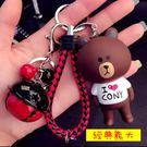 布朗熊吊飾 鑰匙圈 韓國卡通 汽車鑰匙扣鏈圈 吊飾 掛飾  ☆匠子工坊☆【UZ0104】布朗熊整串賣場