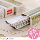 化妝師彩妝用具不銹鋼修眉刀片 10片/組