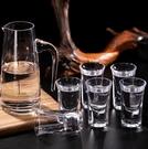 酒杯 白酒杯家用小號玻璃烈酒小酒杯一口子彈杯一兩2兩分酒器套裝中式【快速出貨八折鉅惠】
