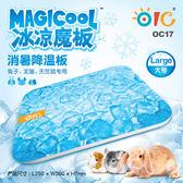 倉鼠籠冰涼魔板 龍貓兔子消暑散熱降溫板 防中暑降溫用品【店慶一周八九折下殺】