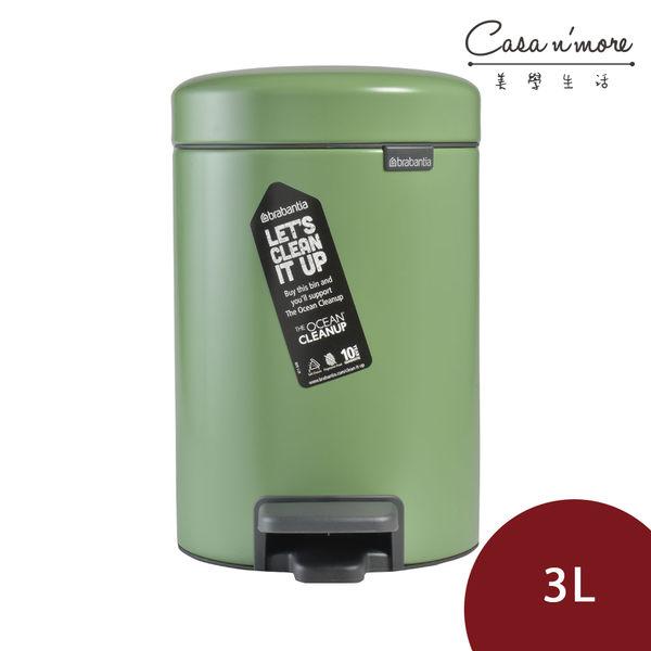 Brabantia Newicon 腳踏式時尚環保垃圾桶 3L 文青綠