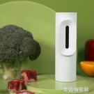 除味器 創維小O空氣凈化器冰箱除味神器臭氧殺菌消毒保鮮除臭去異味小型 快速出貨