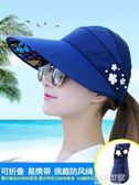 帽子女夏天休閒百搭出游鴨舌帽韓版春夏季可折疊防曬太陽帽遮陽帽『潮流世家』