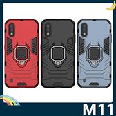 三星 Galaxy M11 軍事鎧甲保護套 軟殼 黑豹戰甲 車載磁吸 指環扣 支架 矽膠套 手機套 手機殼