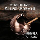 創意個性帶蓋復古煙灰缸LVV352【極致男人】