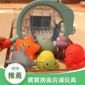 店長推薦▶寶寶撈魚洗澡玩具釣魚套裝兒童戲水玩具嬰幼兒漂浮軟膠噴水捏捏叫