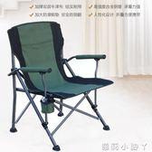 摺疊椅子戶外便攜式沙灘椅釣魚椅露營燒烤休閒家用寫生椅桌 igo全館免運
