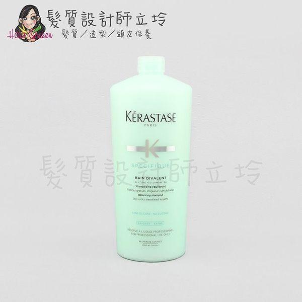 立坽『頭皮調理洗髮精』台灣萊雅公司貨 KERASTASE卡詩 特效系列 胺基酸平衡髮浴1000ml HS03