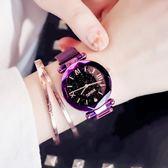 ins手錶女學生韓版簡約時尚潮流防水星空女表 極客玩家