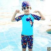 兒童泳衣男童泳褲套裝男孩分體小中大童小恐龍游泳衣寶寶送帽 聖誕節