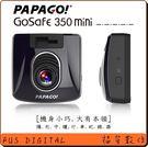 送16GB  PAPAGO GOSAFE 350mini 行車記錄器 142度超廣角 AV輸出 標誌辨識 前車起步提醒 疲勞駕駛警示