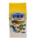 舒體康 複合蛋白 3kg (1箱-4袋)