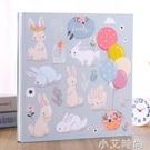 兒童寶寶成長紀念冊記錄冊diy相冊本大容量自黏貼式覆膜相冊影集 小艾新品