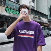 短袖T恤男生潮流彩虹印花夏季新款五分袖體恤韓版打底衫上衣百搭