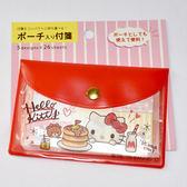 Hello Kitty 小包包 含便利貼套裝 日本正版