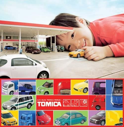 TOMICA 多美小汽車 NO.042 HATO BUS 2016《TAKARA TOMY》