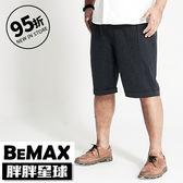 【胖胖星球】中大尺碼‧雅痞直條紋反摺短褲 38~48腰‧加大/微正式【87020】