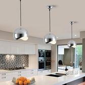 (一件免運)北歐餐廳吊燈現代簡約創意led咖啡火鍋店個性餐桌吧臺三頭小吊燈XW