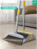2021掃把套裝家用笤帚掃帚簸箕組合刮水掃地神器