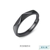 戒指  情侶戒指純銀一對小眾設計