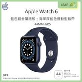 Apple Watch Series 6 44MM GPS 藍色鋁金屬錶殼 海軍藍運動型錶帶 防水50公尺 智慧腕錶 運動手錶