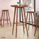 【森可家居】賽克2尺淺胡桃色吧台圓桌 8ZX974-2 不含椅 咖啡桌 接待桌 洽談桌 全實木