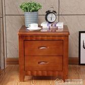 床頭櫃實木簡約現代臥室櫸木胡桃原木色床頭櫃迷你儲物邊櫃經濟型  居樂坊生活館YYJ