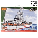 COGO 積高積木 7907 二戰軍事-戰艦積木 約760pcs/一盒入(促1200) 軍艦系列 可與樂高混拼 -CF149827