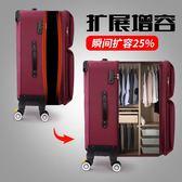 萬向輪行李箱旅行箱牛津布拉桿箱24寸26寸男女密碼箱布箱20寸22寸【購物節限時83折】