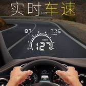 車載錶HUD抬頭顯示器汽車通用OBD行車電腦抬頭高清改裝車速投影儀 英雄聯盟 MBS