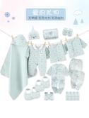純棉嬰兒衣服新生兒禮盒女寶寶套裝春秋夏初生剛出生滿月禮物用品