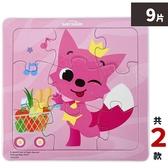 Pinkfong 碰碰狐拼圖 9片拼圖 PUZ0215A/一個入(促60) 古錐拼圖 BABY SHARK 鯊魚家族